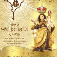 321º festa de Nossa Senhora do Carmo, Recife (de 01 a 16/07)