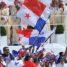 Divulgado os valores da JMJ do Panamá 2019
